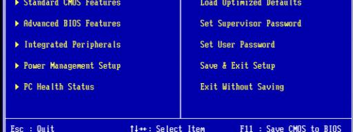 Intel BIOS: main menu