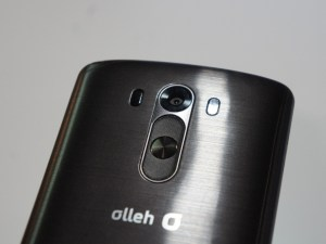 LG G3 review: first look