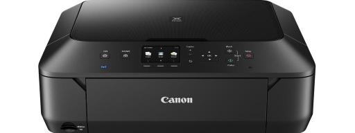 Canon Pixma MG6650 review