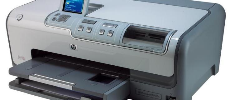 HP Photosmart D7160 review