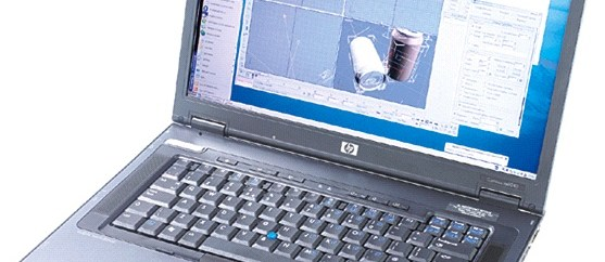 HP Compaq nw8240 review