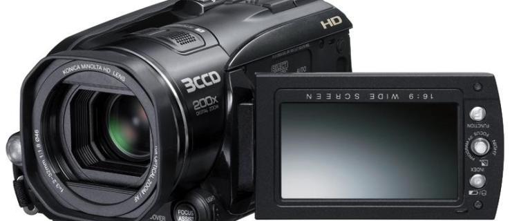 JVC Everio GZ-HD3EK review