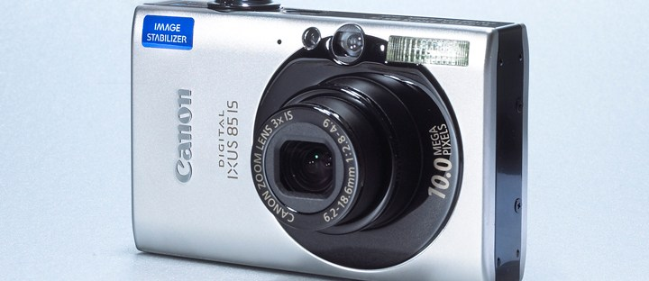 Canon Digital IXUS 85 IS review