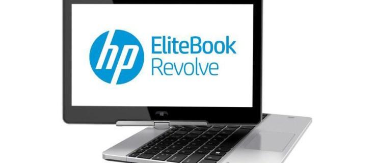 elitebook-header