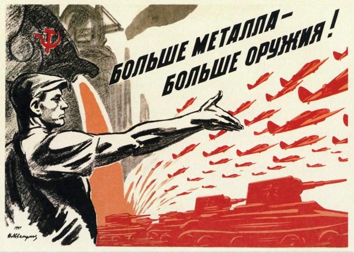 1941-more-metal-more-weapons