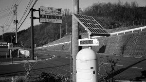 fukushima_nuclear_fallout