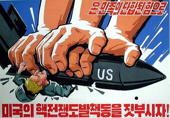 north-korean-propaganda-poster