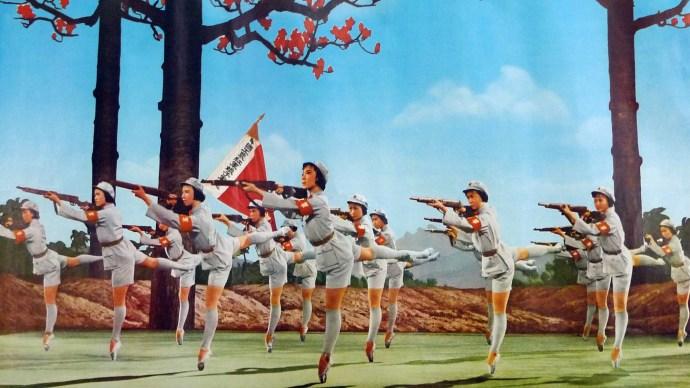 revolutionary-ballet-of-china