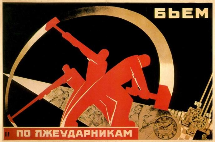 russian_propaganda_poster_graphic