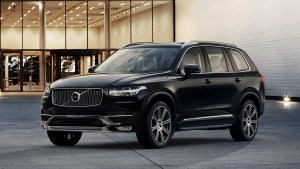 Volvo XC90 (2015) review: We drive the most sophisticated Volvo ever