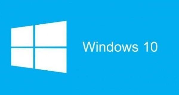 Windows 10 Error Log: How To Access Error Logs