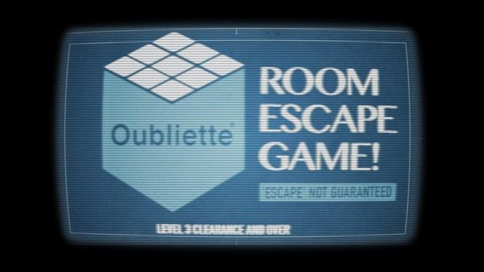 oubliette_room_escape_game