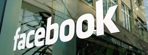 facebook_logo_building_0