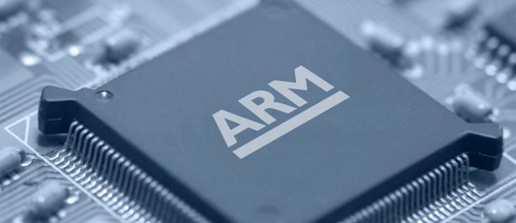 ARM vendido a precio de ganga gracias al Brexit