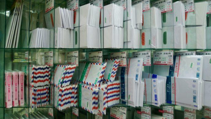 emails_promote_business_envelopes
