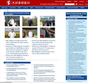 north_korean_website_-6