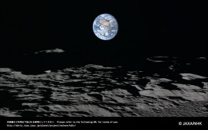 jaxa_moon_photos_-_8