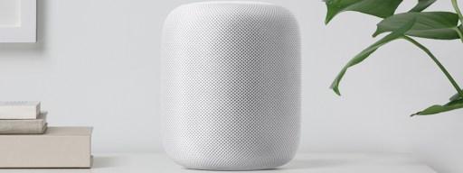 apple_homepod_announced_siri_speaker