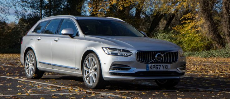 Volvo V90 review (2017): Is the T8 hybrid the best estate on the road?
