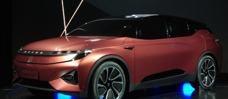 Byton Concept car ditches wing mirrors, keys and claims to be a