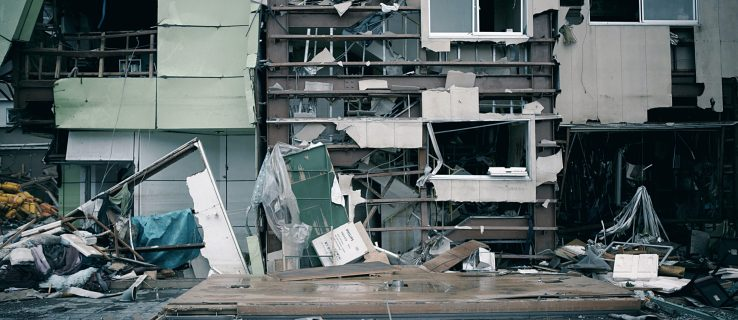 Revealed: Why some earthquakes are more devastating than others