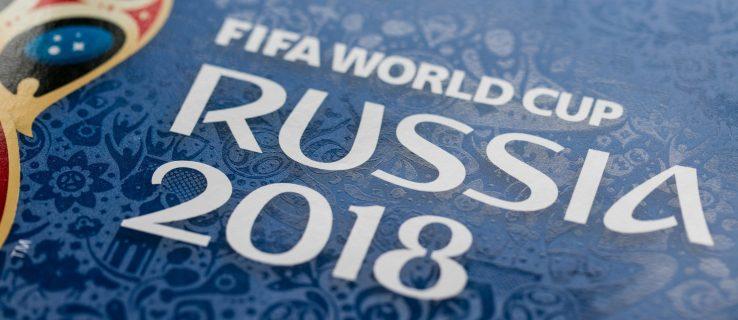 fifa-world-cup-2018-var