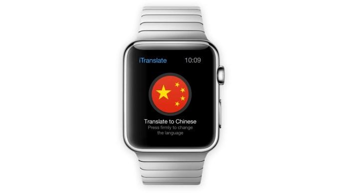 best_apple_watch_apps_itranslate