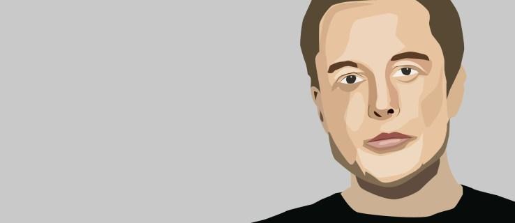 future_tech_billionaires_elon_musk