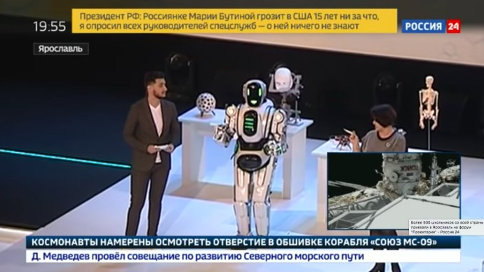 most_important_tech_2018_robot_man