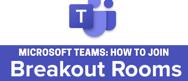 How to Join Breakout Rooms in Microsoft Teams