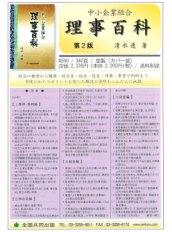 2015book_2