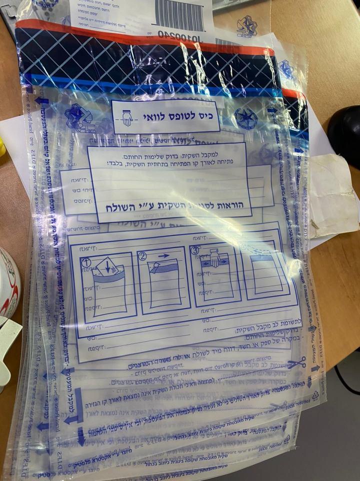 destrozos en las oficinas de HWC tras allanamiento del ejército sionista ocupante