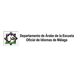Departamento de Árabe EOI