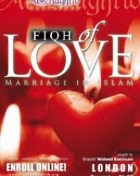 System Of marriage in Islam. love, Concepts of love