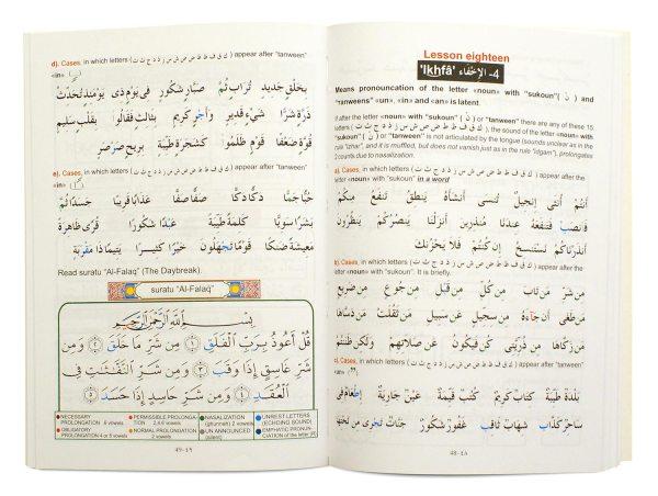 Azharia Educational Textbook - Tajweed Learning - Dar Al ...