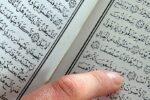 Unterschied zwischen Gesandter und Prophet: Bild von einem Finger, das auf eine Koranstelle gelegt wurde