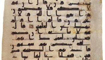 Verse auf Datierung von Ungläubigen