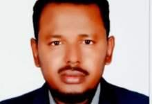 د. يوسف السندي