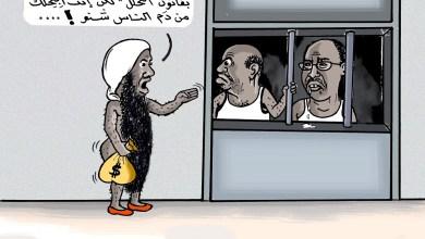 عمر البشير، عبدالرحيم محمد حسين، عبدالحي يوسف