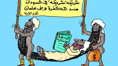 الصادق المهدي والسودان ... كاريكاتير عمر دفع الله