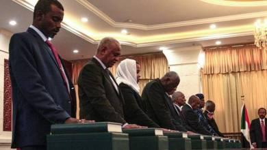 أدى وزراء الحكومة الجديدة بالسودان اليمين الدستورية للمرحلة الانتقالية غيتي
