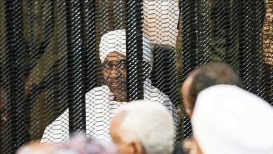 محاكمة المخلوع عمر البشير