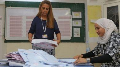 من المنتظر أن تعلن لجنة الانتخابات التونسية النتائج النهائية يوم الأربعاء