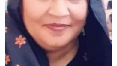 السيدة عائشة تم اختطافها من شارع منزلها وهي في الطريق إلى الصيدلية