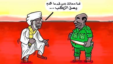 المؤتمر الشعبي - السنوسي .. كاريكاتير عمر دفع الله