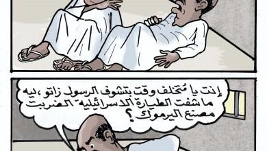 يوميات بشّه واللمبي في سجن كوبر .. كاريكاتير عمر دفع الله