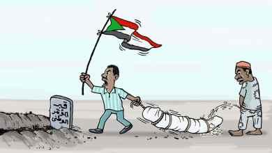 وداعاً حزب البشير ... كاريكاتير عمر دفع الله