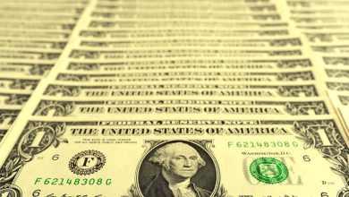 الدولار الأميركي