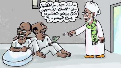 السنوسي في كوبر ... كاريكاتير عمر دفع الله