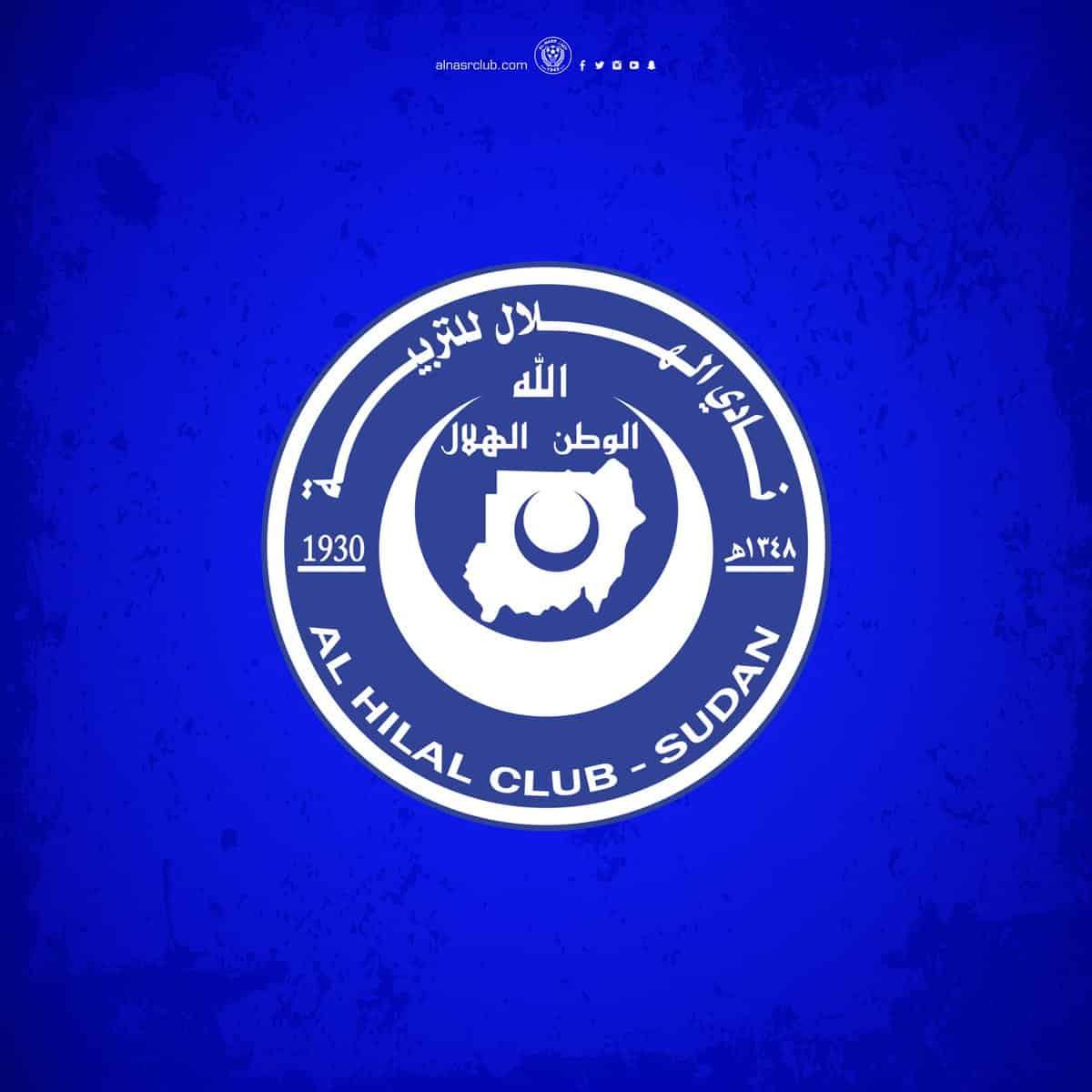 نادي الهلال السوداني